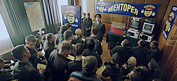 милиционер с рублевки 2 сезон дата выхода