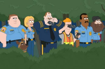 полиция парадайз 4 сезон дата выхода