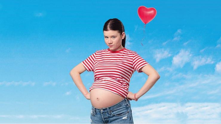 беременна в 16 5 сезон дата выхода
